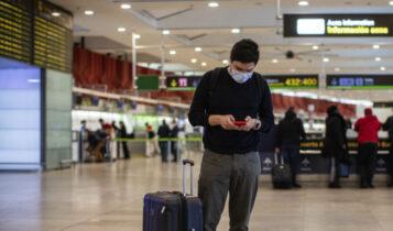 Όλο το σχέδιο της Κομισιόν για τον τουρισμό -Το πλαίσιο για πτήσεις, ξενοδοχεία και άνοιγμα συνόρων