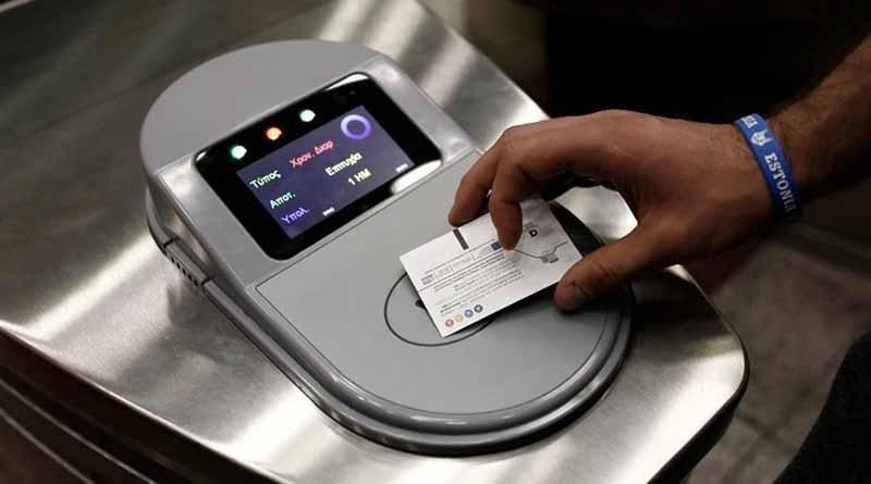 Πόσα θα πληρώνουμε από 1η Ιουνίου σε καφέ, σινεμά και εισιτήρια ΜΜΜ