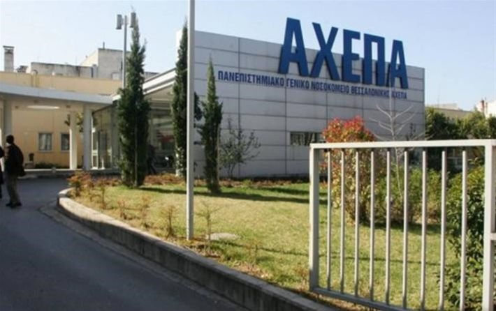 Κορωνοϊός: 169 νεκροί στην Ελλάδα-Κατέληξε 79χρονος στο «ΑΧΕΠΑ»