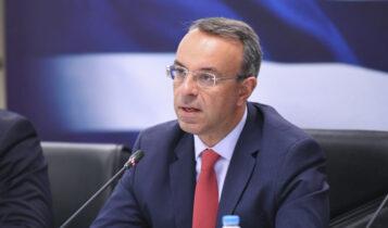 Σταϊκούρας: «Μείωση ΦΠΑ σε εισιτήρια, καφέ και μη αλκοολούχα ποτά»