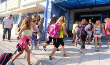 Σχολεία: Νέα ΚΥΑ -Οι 5 κανόνες για τα γεύματα, τα διαλείμματα, το προαύλιο