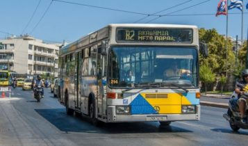 Λεωφορείο έπεσε πάνω σε στάση στο Σύνταγμα - Ένας τραυματίας