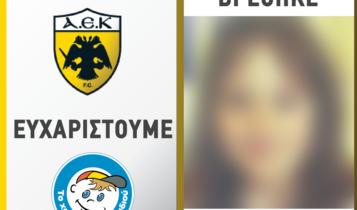 ΑΕΚ-Super League: Οι ομάδες βοήθησαν να βρεθούν δύο χαμένα κοριτσάκια! (ΦΩΤΟ)
