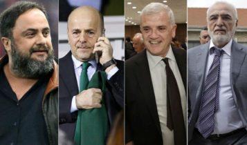 Η UEFA θα βάλει τους Big-4 να αποφασίσουν για τον νέο αρχιδιαιτητή!
