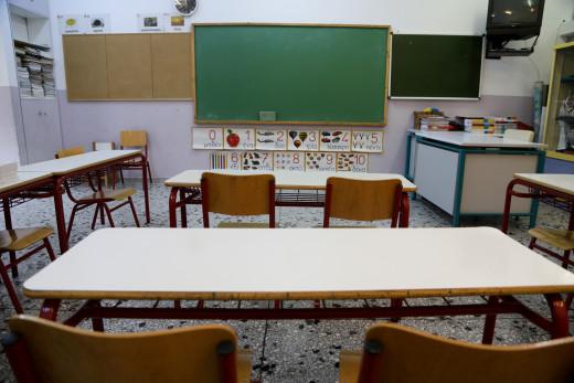 Άρση μέτρων: Επιστροφή στα θρανία για μαθητές σε νηπιαγωγεία, δημοτικά και ειδικά σχολεία