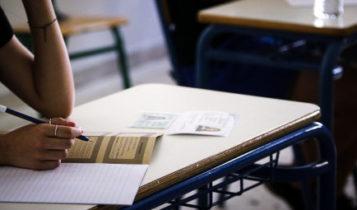 Πανελλήνιες 2020: Αυτά είναι τα θέματα στη Νεοελληνική Γλώσσα