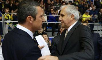 Πρόεδρος Φενέρ: «Αφήσαμε απλήρωτη την ομάδα για αρκετό καιρό τη φετινή σεζόν»