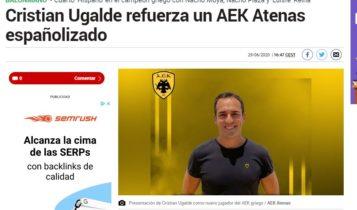 Η μεγάλη «Marca» αποθεώνει την ΑΕΚ: «Θα διεκδικήσει το Ευρωπαϊκό»!