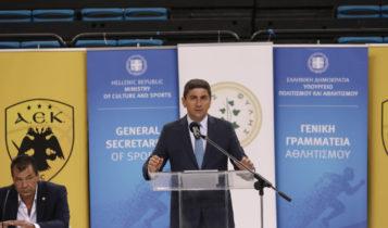 Αυγενάκης: «Καλές διακρίσεις στην ΑΕΚ και στις Ομοσπονδίες που θα έχουν σπίτι τα Λιόσια»