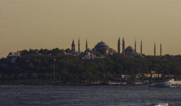 Μήνυμα Στέιτ Ντιπάρτμεντ σε Τουρκία: Σεβαστείτε την ιστορία της Αγίας Σοφίας