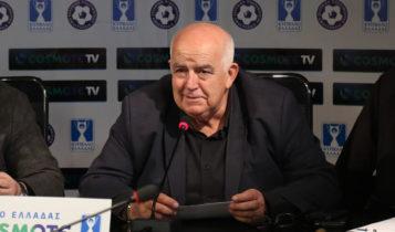 Γαβριηλίδης: «Θα πιέσουμε για τελικό Κυπέλλου με κόσμο»