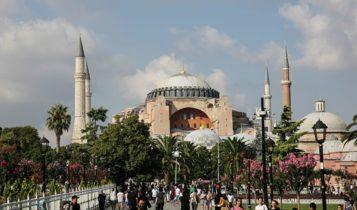 Στέιτ Ντιπάρτμεντ προς Τουρκία: Επιμένουμε να γίνει σεβαστή η ιστορία της Αγιά Σοφιάς