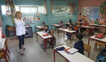 Άνοιξαν τα δημοτικά σχολεία: Με το αντισηπτικό στο χέρι οι εκπαιδευτικοί (ΦΩΤΟ)