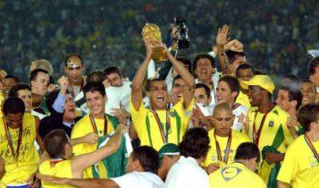 Σαν σήμερα: Η Βραζιλία παγκόσμια πρωταθλήτρια του 2002