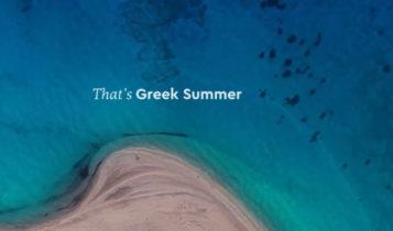 Αυτό είναι το σποτ της φετινής καμπάνιας για τον Τουρισμό -Ορίστε τι σημαίνει ελληνικό καλοκαίρι (VIDEO)