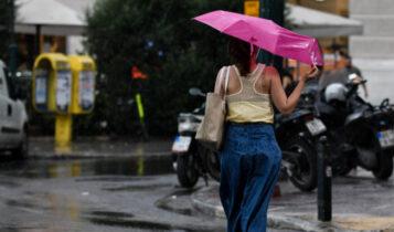 Αστατος και σήμερα ο καιρός με βροχές -Πού θα είναι εντονότερα τα φαινόμενα