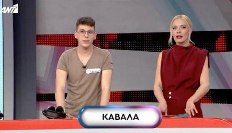 Παίκτης στο Ρουκ Ζουκ: «Η Καβάλα είναι χωριό στη Θεσσαλία» (VIDEO)