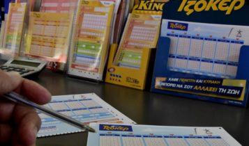 Mega τζακ ποτ στο Τζόκερ: Αυτοί είναι οι τυχεροί αριθμοί  -Κερδίζουν από 5,7 εκατ. ευρώ