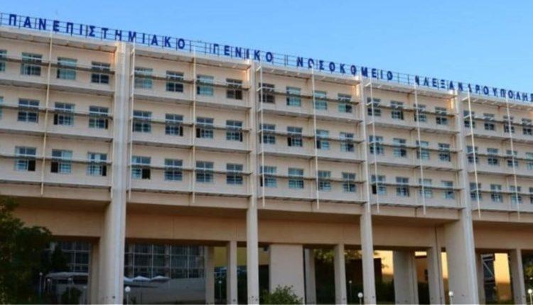 Κορωνοϊός: 188 νεκροί στην Ελλάδα - Κατέληξε 64χρονη από τον Εχίνο