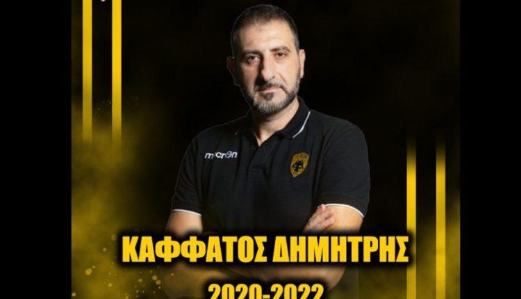 Στην ΑΕΚ μέχρι το 2022 ο Καφφάτος!