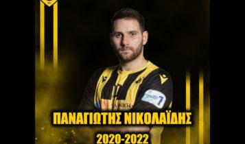 Επίσημο: Μέχρι το 2022 στην ΑΕΚ ο Νικολαΐδης