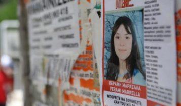 Μαρκέλλα: «Θέλω να πάω σπίτι μου» -Τι είπε η 10χρονη στον άνθρωπο που την εντόπισε