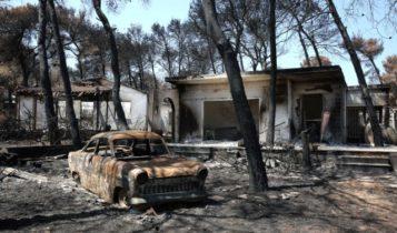 Τραγωδία στο Μάτι: Έφοδος της ΕΛ.ΑΣ. στο Συντονιστικό της Πυροσβεστικής