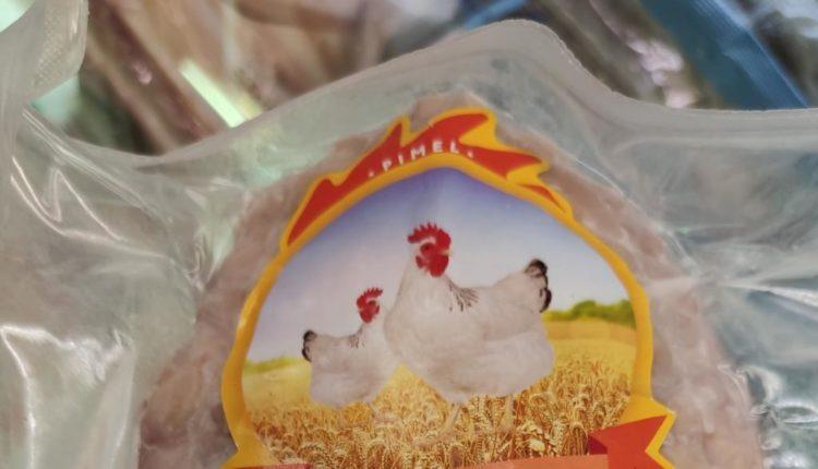 ΕΦΕΤ: Ανακαλείται ρολό κοτόπουλο - Έχει σαλμονέλα (ΦΩΤΟ)