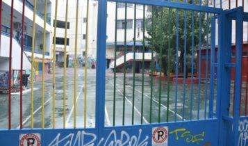 Κορωνοϊός-Συναγερμός στην Ξάνθη: Κλείνουν τέσσερα σχολεία, Δάσκαλος βρέθηκε θετικός