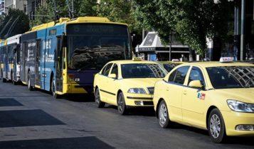 Άρση μέτρων: Αλλάζει ο αριθμός επιβατών για ΙΧ, ταξί και βαν - Τι ισχύει για μάσκες και πρόστιμα