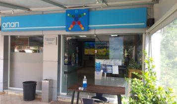 Σε Ηγουμενίτσα και Νάξο τα 11,5 εκατ. ευρώ του mega τζακ ποτ στο ΤΖΟΚΕΡ – Τι δηλώνουν οι ιδιοκτήτες των τυχερών πρακτορείων ΟΠΑΠ