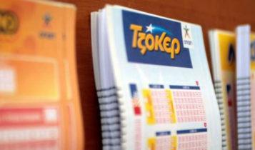 Νέο τζακ ποτ στο Τζόκερ -Την Πέμπτη μοιράζει 11,5 εκατ. ευρώ