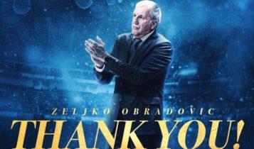 Ομπράντοβιτς: «Τιμή που ήμουν μέλος της Φενέρ θα μείνω εκτός έναν χρόνο»