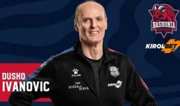 Μπασκόνια: Επιβράβευσε τον Ιβάνοβιτς με νέο συμβόλαιο!
