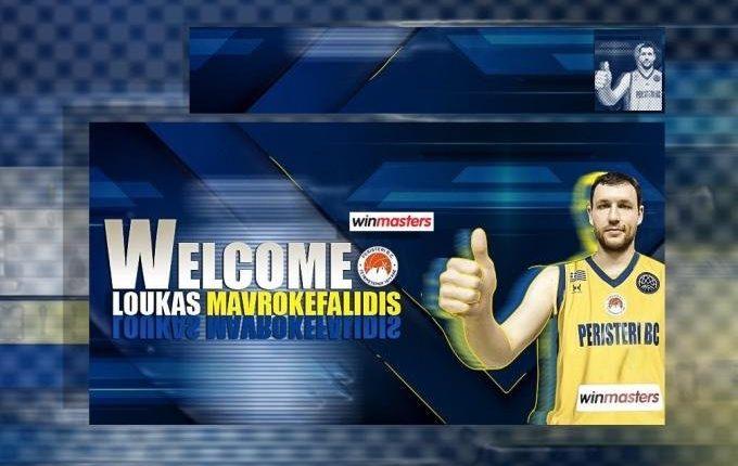 Περιστέρι: Ανακοινώθηκε ο Μαυροκεφαλίδης