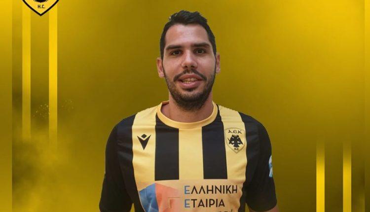 Επίσημο: Στην ΑΕΚ ο Αραπακόπουλος! (ΦΩΤΟ)