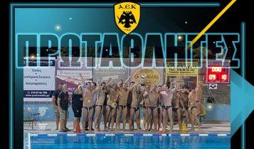 AEK: Κατέκτησε το Πρωτάθλημα στην Α2 του πόλο ανδρών! (VIDEO)