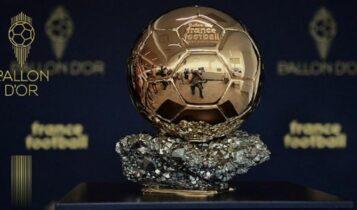 «Άκυρη» η Χρυσή Μπάλα για το 2020!