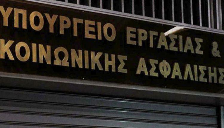 Επίδομα 534 ευρώ: Ποιοι πληρώνονται Τρίτη 14 Ιουλίου την αποζημίωση ειδικού σκοπού