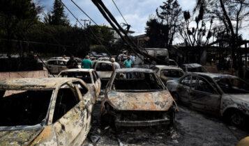 Φωτιά στο Μάτι: Δύο χρόνια από την τραγωδία με τους 102 νεκρούς