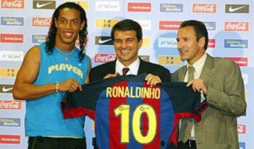 Σαν σήμερα υπέγραψε στην Μπαρτσελόνα ο Ροναλντίνιο