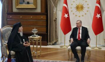 Βαρθολομαίος: Επικοινώνησε με τον Ερντογάν για την Παναγία Σουμελά