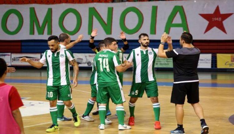 Futsal: Θέλει να παίξει στο ελληνικό πρωτάθλημα η Ομόνοια