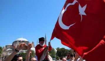 Νέα πρόκληση από την Τουρκία: «Να θυμηθούν τι έπαθαν στο Αιγαίο όσοι δεν έδειξαν σεβασμό στη σημαία μας»