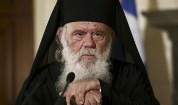 Παρέμβαση Ιερώνυμου για Αγία Σοφία: «Προσβολή και ύβρις για όλη την πολιτισμένη ανθρωπότητα»