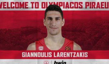 Ανακοινώθηκε από τον Ολυμπιακό ο Λαρεντζάκης (ΦΩΤΟ)