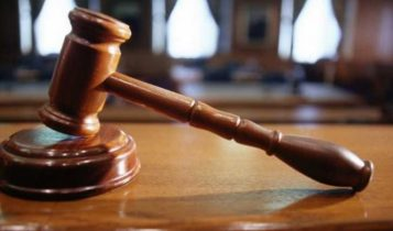 Δίκη «συμμορίας»: «Είπα ψέματα στον ανακριτή, γιατί με απειλούσαν και φοβόμουν»