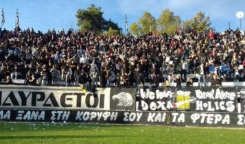 Δόξα Δράμας: Την αγοράζει κυπριακή εταιρεία
