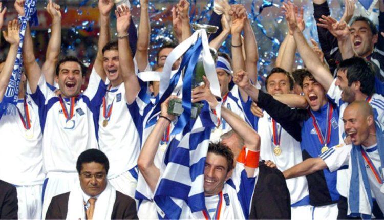 Σαν σήμερα: Η Ελλάδα κατακτά το EURO 2004 (VIDEO)