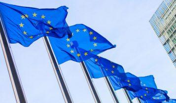 Ε.Ε : Το Χαλάνδρι στις 11 πόλεις που θα λάβουν συνολικά 45 εκ. ευρώ